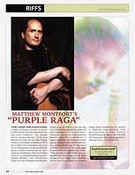 Download Guitar Player Magazine Story on Matthew Montfort